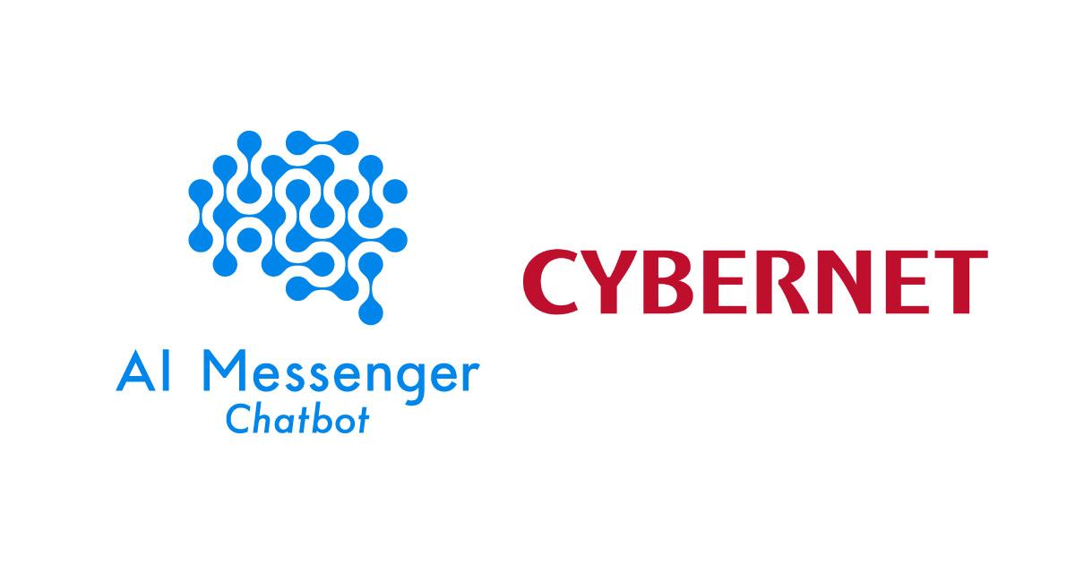 チャットボット「AI Messenger Chatbot」、サイバネットシステムの「CYBERNET CAEサポートセンター」に導入